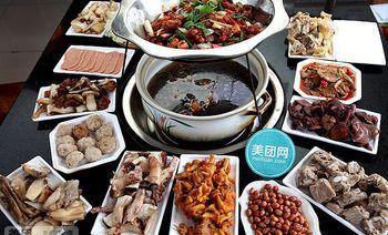 林芝山珍野菌汤锅-美团
