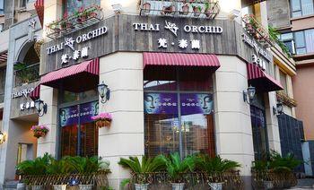 梵·泰兰泰国餐厅(奥体店)-美团