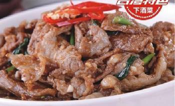 台湾复合式餐厅我的家(旗舰店)-美团