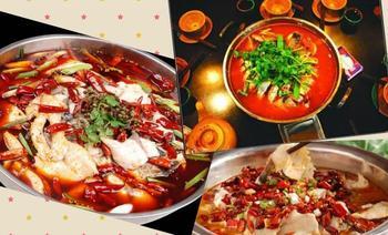 重庆火锅鱼自助-美团
