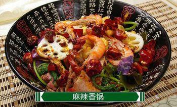 金圣源麻辣香锅-美团