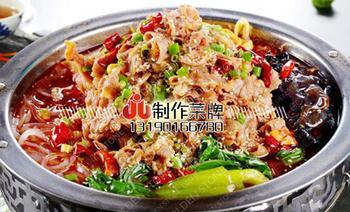 张记驴肉(西安路店)-美团