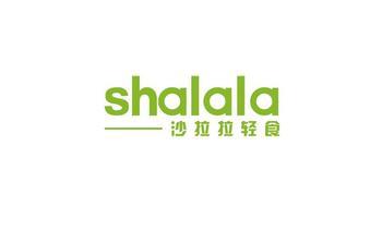 沙拉拉轻食(山西路店)-美团