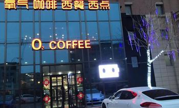 O2 COFFEE-美团