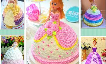 华艺蛋糕-美团