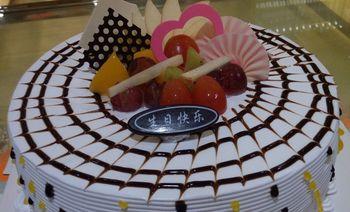 伊阁轩蛋糕店-美团
