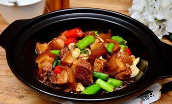 湘土乡味家常菜馆-美团