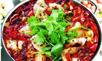 山城豆花鱼—麻辣香锅-美团