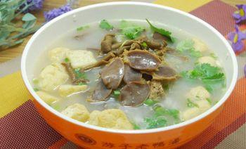 游子老鸭粉丝汤-美团