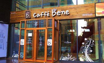 咖啡陪你caffebene(中山西路店)-美团