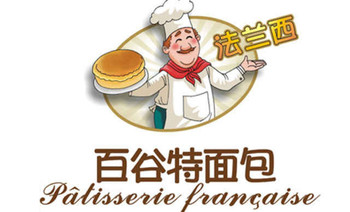 唐乐宫-法兰西百谷特面包屋-美团