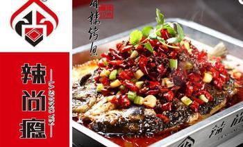 辣尚瘾(北海北部湾广场店)-美团