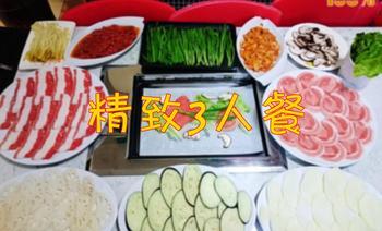 巴中佰度烤肉店-美团
