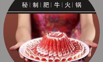 一尊皇牛(文艺路店)-美团