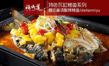 新概念麻辣主义鱼餐厅(楚雄店)-美团