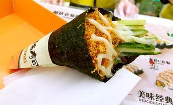 N多寿司-美团