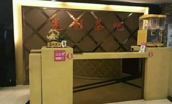 光影茶餐厅-美团