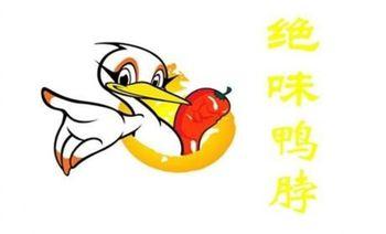 绝味鸭脖-美团