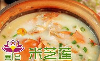 米芝莲砂锅粥(白石洲店)-美团