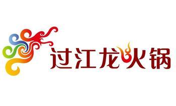 过江龙火锅(中盛国贸店)-美团