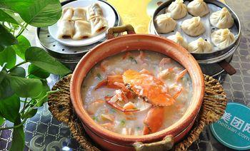 澳粥王港式海鲜粥-美团