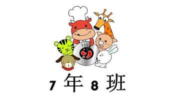 7年8班韩国碳烤(崂山路店)-美团
