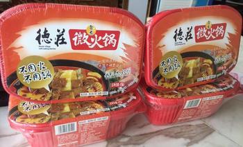 重庆德庄火锅(欧尚超市店)-美团