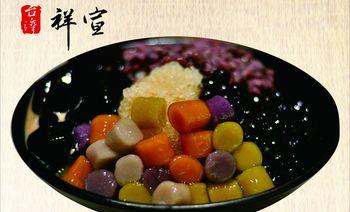 台湾祥宣-美团