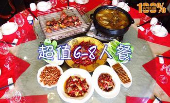 名香老饕黄羊-美团