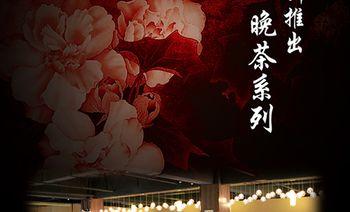 雄宝酒店彝香园-美团