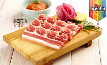 韩时烤肉(中星城店)-美团