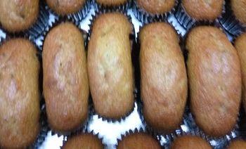 丹麦红豆饼(凌云路店)-美团