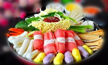 汉釜年糕火锅-美团