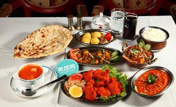 泰姬楼印度餐厅(国贸店)-美团