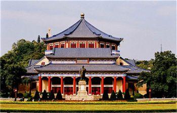 中山纪念堂-美团