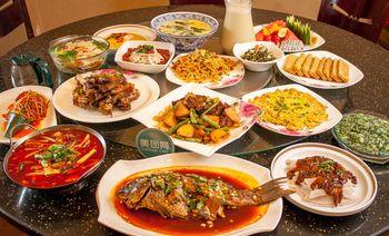 西安皇后大酒店金神木陕北风味餐厅-美团
