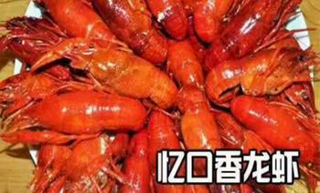忆口香(宜章佳友店)-美团