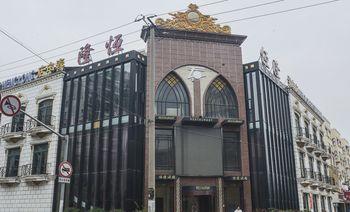 恒隆酒楼(春申店)-美团