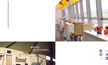 一米番台湾餐厅(万尚城店)-美团