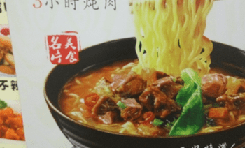 士林街角台湾小吃-美团
