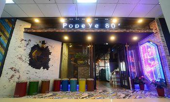 Popeye 80'炸鸡&啤酒主题餐厅(新街口店)-美团