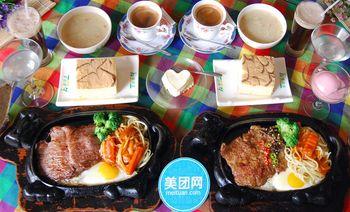 豪佳香牛排人文咖啡馆(黄河路店)-美团