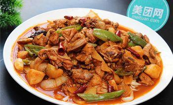 清真金龍大盘鸡-美团