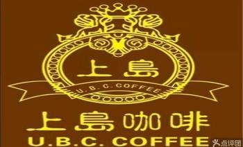 上岛咖啡-美团