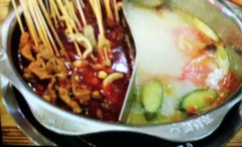 坎老香串串香-美团
