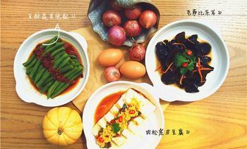 绿光食集PRO台湾风情料理(皇城恒隆广场店)-美团