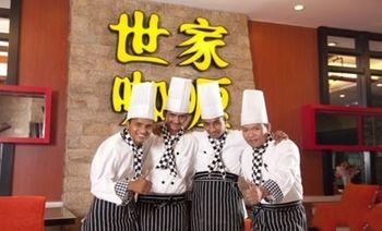 世家咖喱(开发区多瑙河店)-美团
