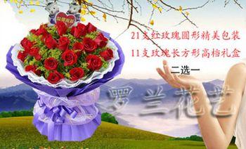 罗拉鲜花-美团