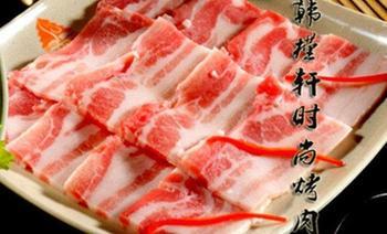韩槿轩时尚烤肉店(西元广场店)-美团