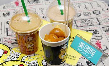 咖喱虎(世纪金源购物中心店)-美团